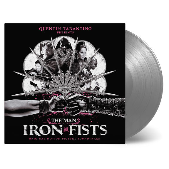 Various Artists: Man With The Iron Fists: Silver Numbered Vinyl