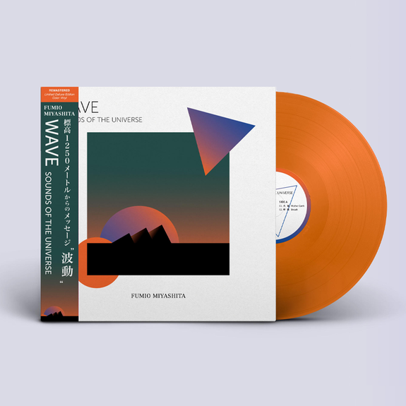 "Fumio Miyashita: ""Wave"": Sounds Of The Universe: Limited Edition Orange Vinyl"