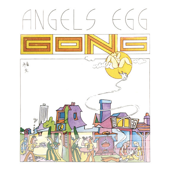 Gong: Angel's Egg (Radio Gnome Invisible – Part II) – Deluxe Edition