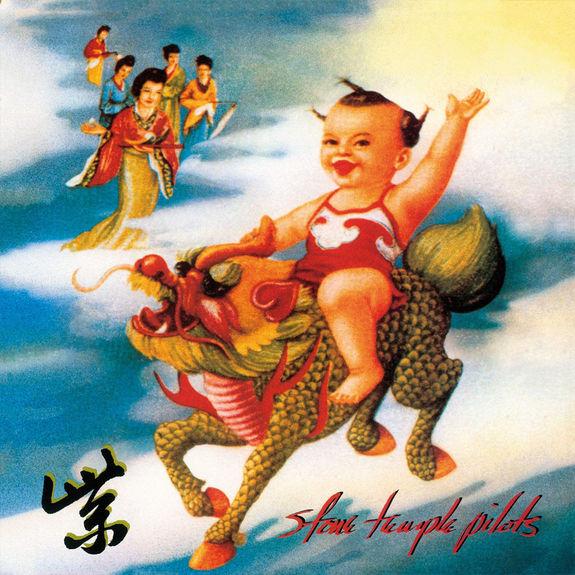 Stone Temple Pilots: Purple: 25th Anniversary Edition