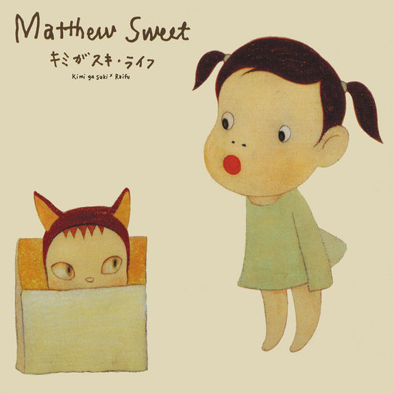 Matthew Sweet: Kimi Ga Suki * Raifu: Limited Edition Green Vinyl