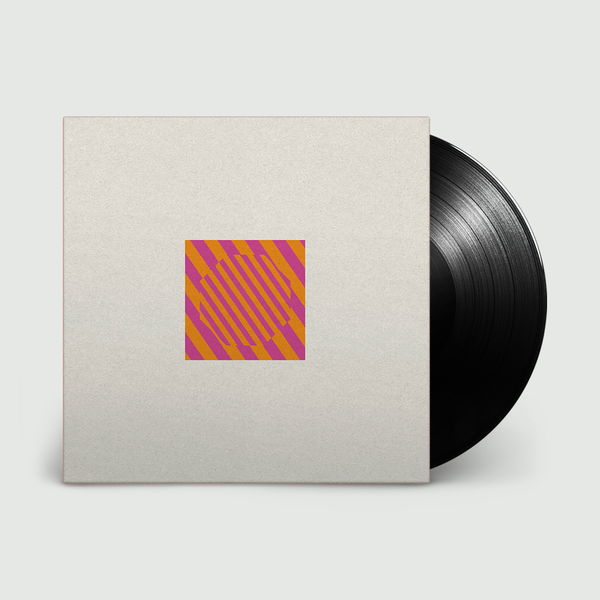 Caribou: Suddenly Remixes EP: Limited Edition 12