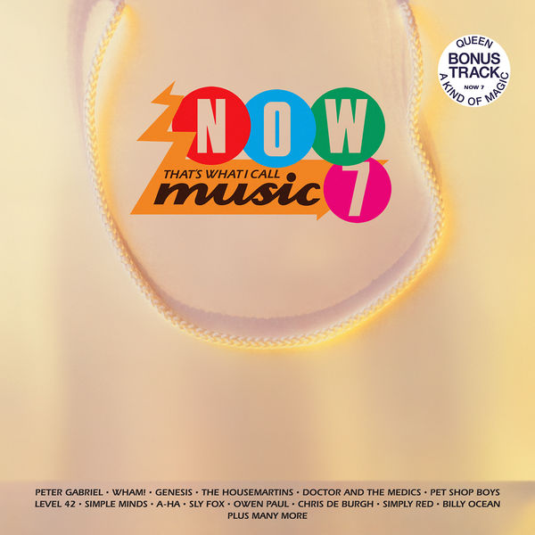Various Artists: NOW THATS WHAT I CALL MUSIC 7