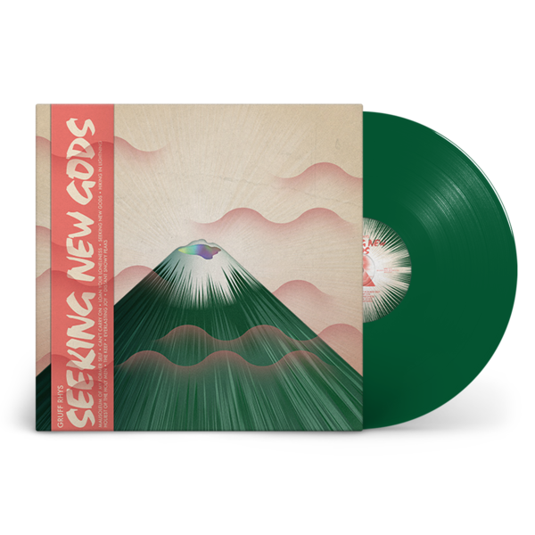 Gruff Rhys: Seeking New Gods: Dark Green Vinyl LP