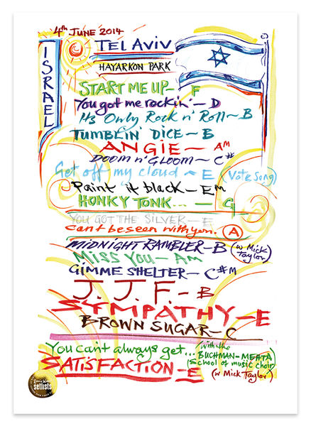 Ronnie Wood: Show 11, Hayarkon Park, Tel Aviv Israel 4 June 2014