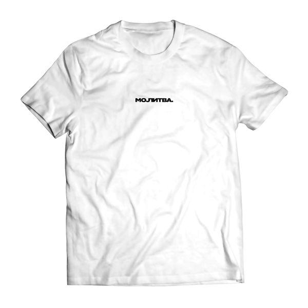 Prospa: Prayer T-Shirt