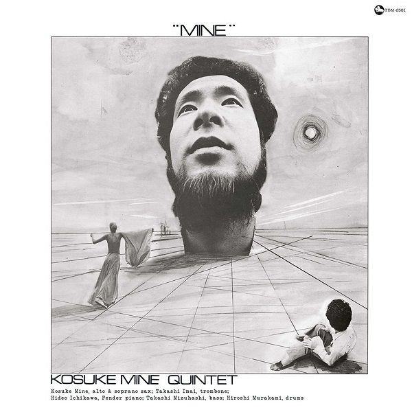 Kosuke Mine Quintet: Mine