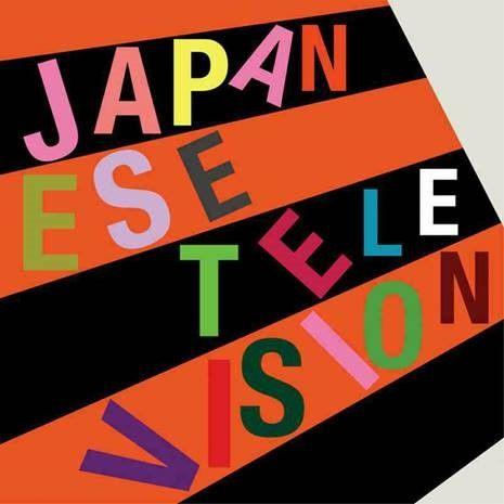 Japanese Television: Japanese Television II