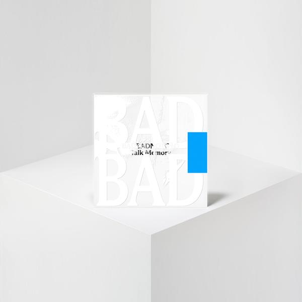 BadBadNotGood: Talk Memory: Limited Edition White Vinyl 2LP