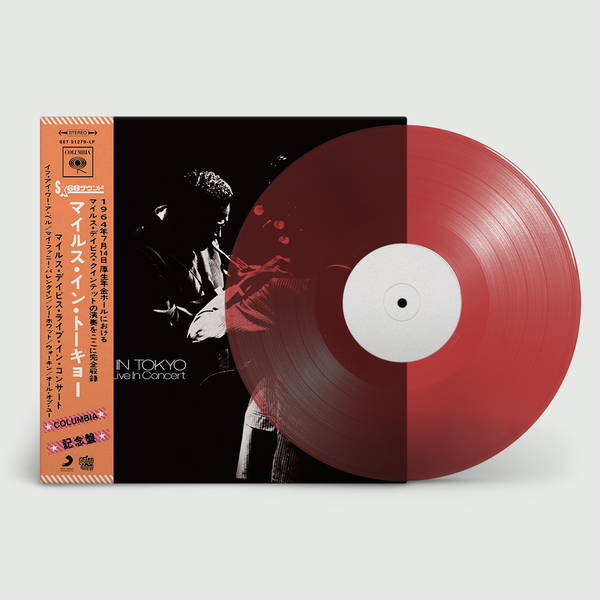 Miles Davis: Miles In Tokyo: Limited Edition Translucent Red Vinyl