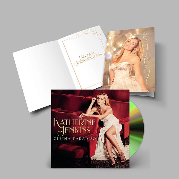 Katherine Jenkins: Katherine Jenkins CD & Greetings Card Bundle (Welsh)