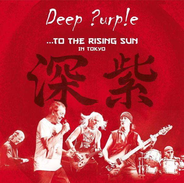 Deep Purple: To The Rising Sun 3LP