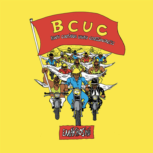 BCUC: Emakhosini