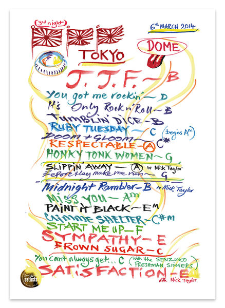 Ronnie Wood: Show 4, Tokyo Dome, Tokyo Japan 6 March 2014 Lithograph