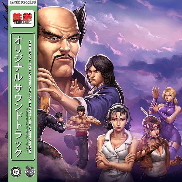 Namco Sounds: Tekken 2: Deluxe Gatefold Double Vinyl 2LP