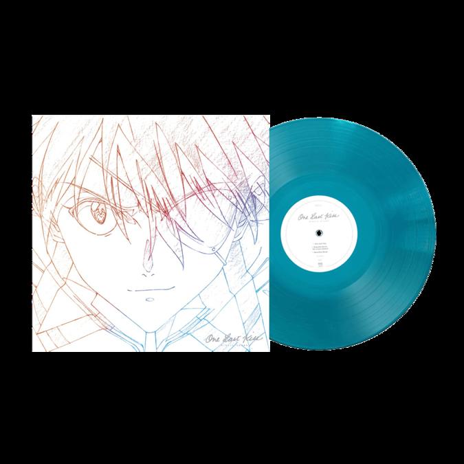 Hikaru Utada : One Last Kiss: Limited Edition Crystal Blue Vinyl