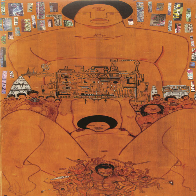 Ras G: Stargate Music - Vinyl LP
