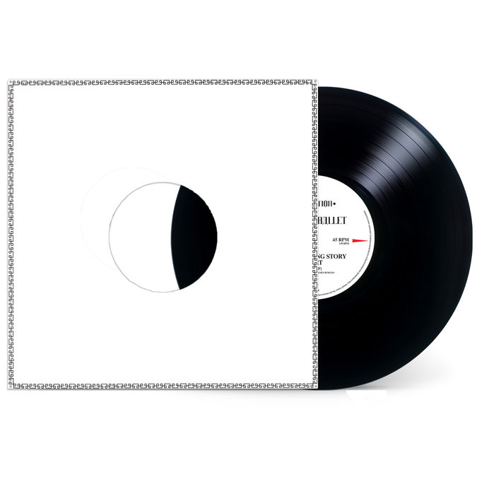 Spandau Ballet: To Cut A Long Story Short: Limited Edition 12