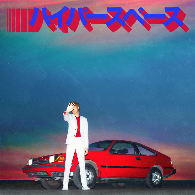 Beck: Hyperspace