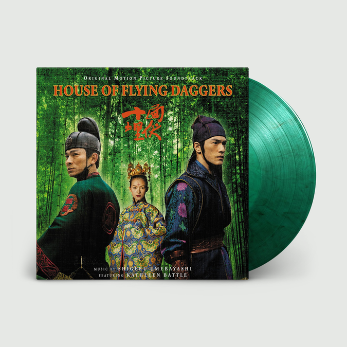 Original Soundtrack: House of Flying Daggers (OST): Limited Edition Green Marble Vinyl