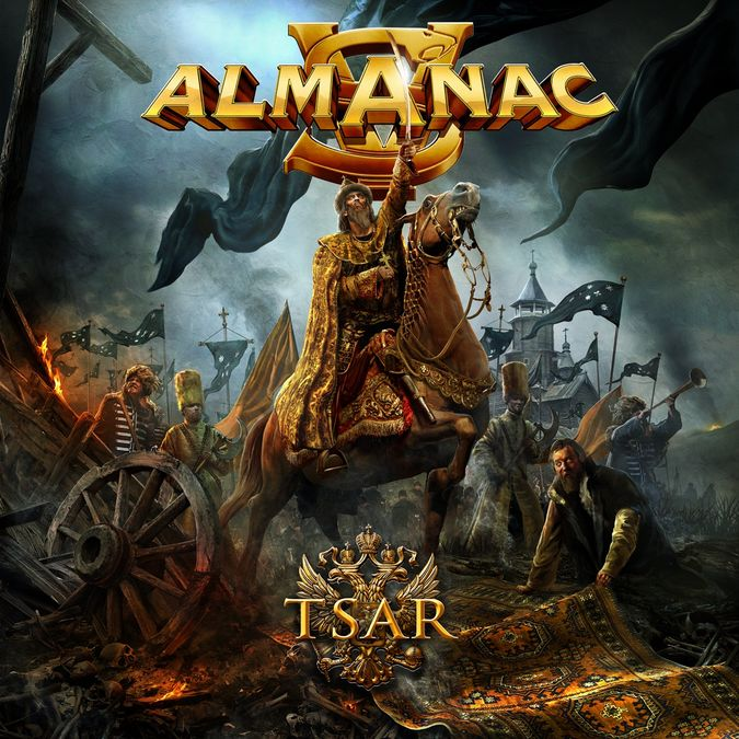 Almanac: Tsar 45RPM Double Vinyl LP + Signed Postcard