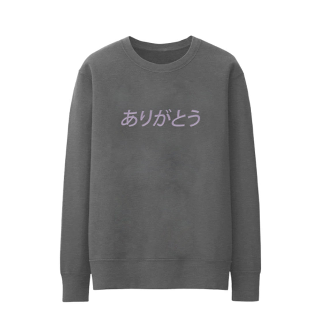 Thank you next Ariana T-Shirt